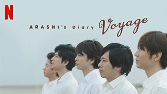 ARASHI's Diary Voyage